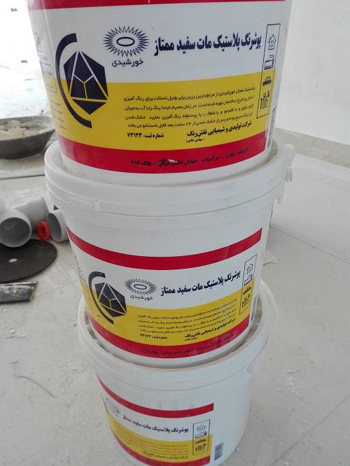 راهنمای خرید رنگ ساختمان